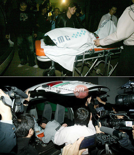 Suju Car Accident Heechul